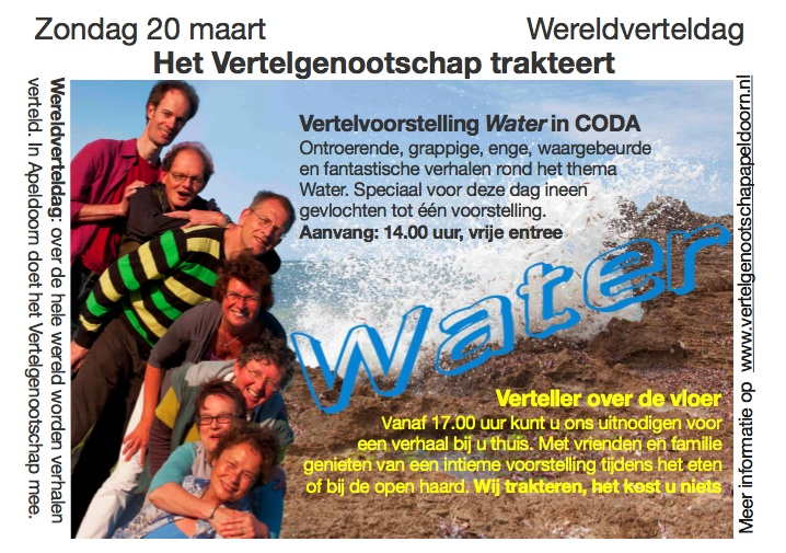 Flyer vertelvoorstelling Water